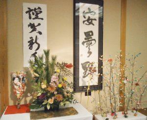 【穂高荘】 信州・安曇野より 明けましておめでとうございます。